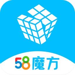 58魔方app下载_58魔方app最新版免费下载