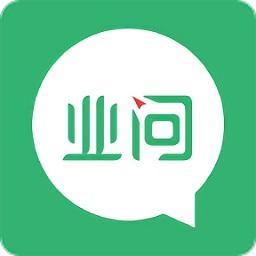 业问教育平台app下载_业问教育平台app最新版免费下载