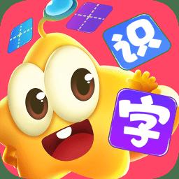 星娃娃识字app下载_星娃娃识字app最新版免费下载