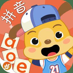 麦田拼音appapp下载_麦田拼音appapp最新版免费下载