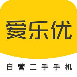 爱乐优二手手机app下载_爱乐优二手手机app最新版免费下载