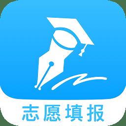 高考志愿填报软件app下载_高考志愿填报软件app最新版免费下载