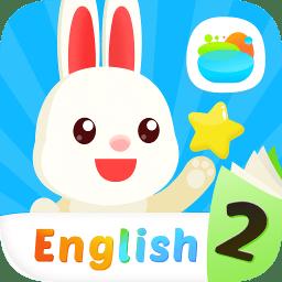 小小英语L2app下载_小小英语L2app最新版免费下载