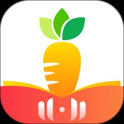 哈喽萝卜教育app下载_哈喽萝卜教育app最新版免费下载