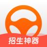 元贝驾考2020年最新版app下载_元贝驾考2020年最新版app最新版免费下载