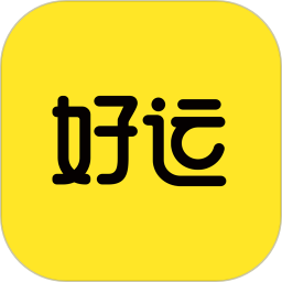 好运app赚钱软件app下载_好运app赚钱软件app最新版免费下载