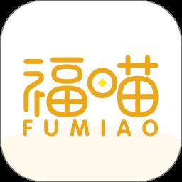 福喵(手机收款软件)app下载_福喵(手机收款软件)app最新版免费下载