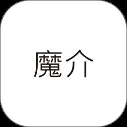 魔介商城最新版本app下载_魔介商城最新版本app最新版免费下载