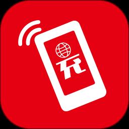 海外手机充值app下载_海外手机充值app最新版免费下载
