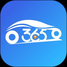 365约车app下载_365约车app最新版免费下载