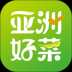 亚洲好菜手机版app下载_亚洲好菜手机版app最新版免费下载