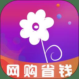 省花花软件app下载_省花花软件app最新版免费下载