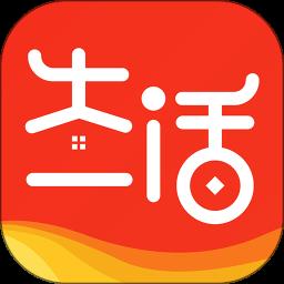 生活方式app下载_生活方式app最新版免费下载