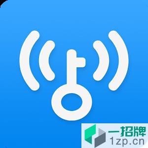 2020万能锁wifi自动解锁app下载_2020万能锁wifi自动解锁app最新版免费下载