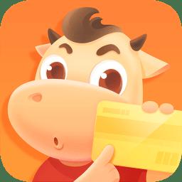 卡牛信用卡管家app下载_卡牛信用卡管家app最新版免费下载