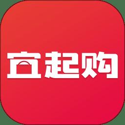 宜起购app下载_宜起购app最新版免费下载