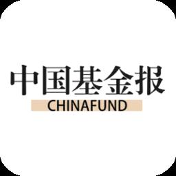 中国基金报app下载_中国基金报app最新版免费下载