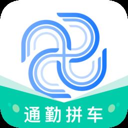 小U出行司机版app下载_小U出行司机版app最新版免费下载