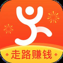 淘步数赚钱软件app下载_淘步数赚钱软件app最新版免费下载