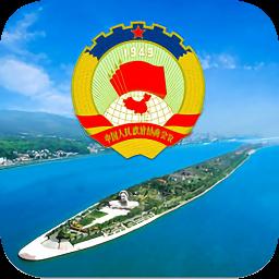 湖南省政协云app下载_湖南省政协云app最新版免费下载