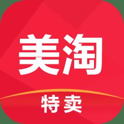 美淘特卖app下载_美淘特卖app最新版免费下载