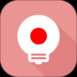 莱特日语背单词app下载_莱特日语背单词app最新版免费下载