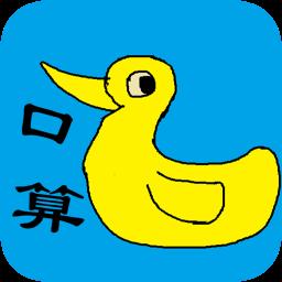 小学生口算软件app下载_小学生口算软件app最新版免费下载