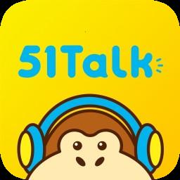 51talk青少儿英语最新版app下载_51talk青少儿英语最新版app最新版免费下载