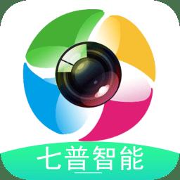 七普智能家居app下载_七普智能家居app最新版免费下载