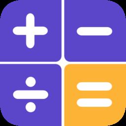 计算器多功能版app下载_计算器多功能版app最新版免费下载