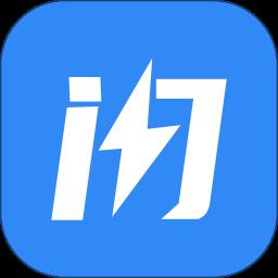 闪电老师app下载_闪电老师app最新版免费下载