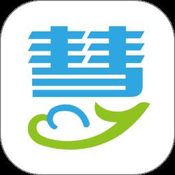 慧算账软件app下载_慧算账软件app最新版免费下载