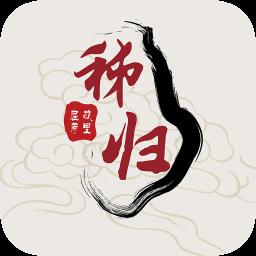 云上秭归app下载_云上秭归app最新版免费下载