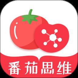 番茄思维数学appapp下载_番茄思维数学appapp最新版免费下载