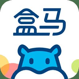 盒马app最新版本app下载_盒马app最新版本app最新版免费下载