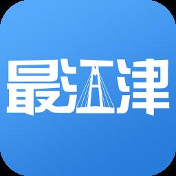 最江津问政平台app下载_最江津问政平台app最新版免费下载