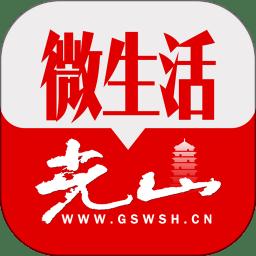 光山微生活app下载_光山微生活app最新版免费下载