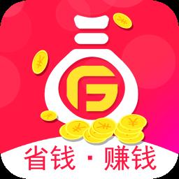 高返街appapp下载_高返街appapp最新版免费下载