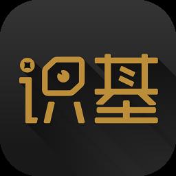识基基金app下载_识基基金app最新版免费下载
