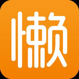 懒人窝appapp下载_懒人窝appapp最新版免费下载