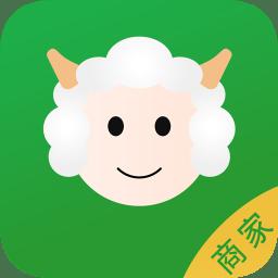 小羊拼团商户端app下载_小羊拼团商户端app最新版免费下载