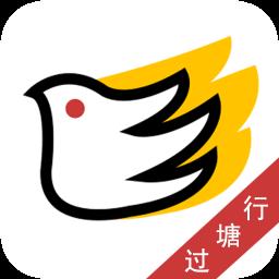 e鹊(健康服务)app下载_e鹊(健康服务)app最新版免费下载