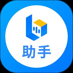 小艺帮助手app下载_小艺帮助手app最新版免费下载