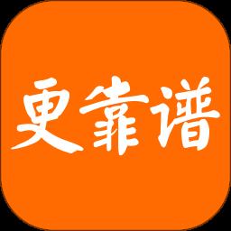 靠谱收藏app下载_靠谱收藏app最新版免费下载