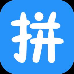 拼游appapp下载_拼游appapp最新版免费下载