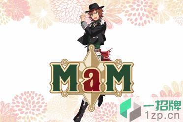 《偶像梦幻祭2》单人组合MaM三毛缟斑档案公开