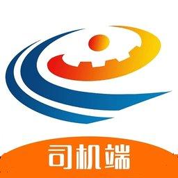 蓬安易行司机端app下载_蓬安易行司机端app最新版免费下载
