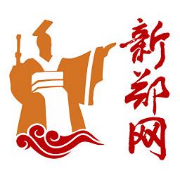 新郑网找工作app下载_新郑网找工作app最新版免费下载