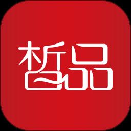 皙品肌肤测试app下载_皙品肌肤测试app最新版免费下载