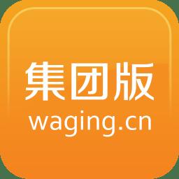 挖金集团版app下载_挖金集团版app最新版免费下载